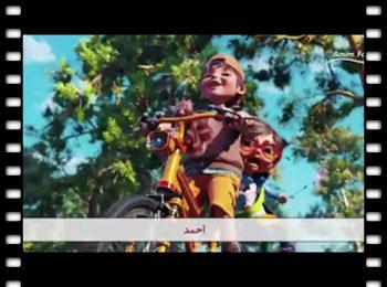 اَمیرُ الزَّمان؛ انیمیشن جدید ملا باسم کربلایی برای بچهها