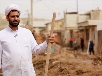 امداد رسانی روحانیون در مناطق سیل زده پلدختر استان لرستان