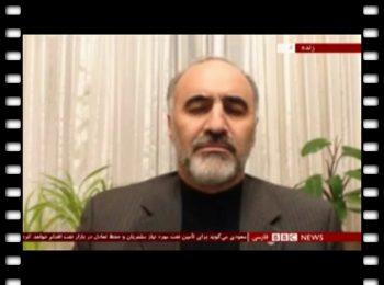 اعتراف بی بی سی فارسی به علت تروریست اعلام شدن سپاه توسط آمریکا