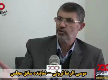 روحانی صندوق توسعه ملی را خالی کرد