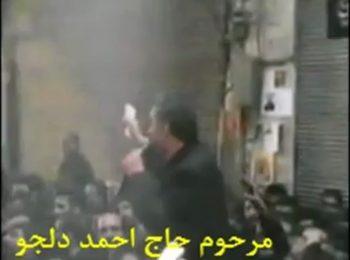 چهارپایه خوانی مرحوم حاج احمد دلجو در بازار