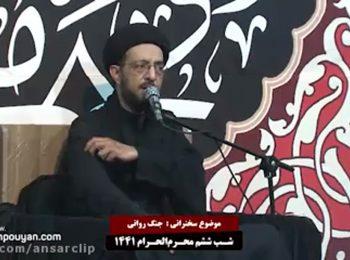 واکنش حجت الاسلام انجوی نژاد به بازداشت حسن عباسی و حسین قدیانی