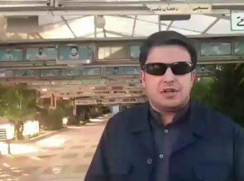 برای چشمان نابینای محمود شهریاری