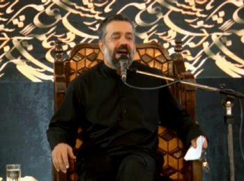 روضه امام سجاد (ع) در شام با نوای حاج محمود کریمی
