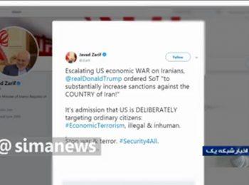 دیپلماسی فشار درباره ایران، همچنان در دستورِ کارِ آمریکاست