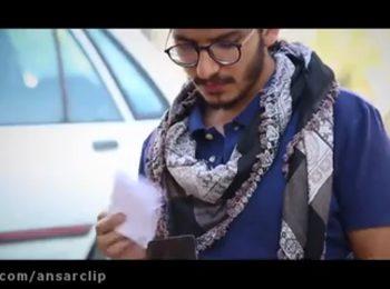 نماهنگ | کوچه شهید