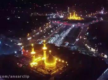 نماهنگ «غلام نوکراتم…» ویژه پیاده روی اربعین حسینی