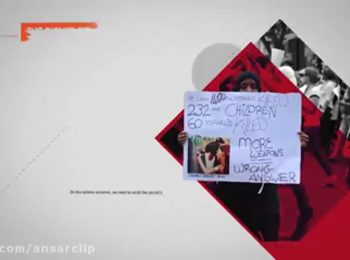 موشن گرافیک | کودکی های ناتمام