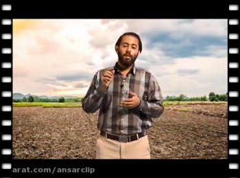 چقدر از ظرفیتهای استانمون در حوزه کشاورزی استفاده میکنیم؟!