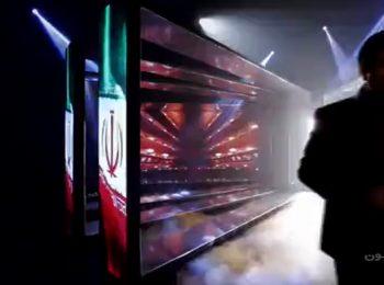 موزیک ویدئو خون غزل با صدای سالار عقیلی درباره ایران