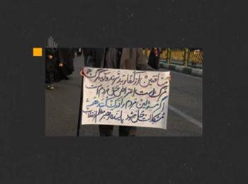 موشن گرافیک   حامیان معترض