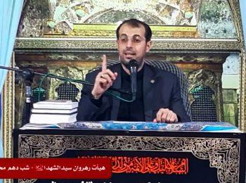 استاد خاتمی نژاد-قیام امام حسین(علیه السلام) در مقابل سلطنت