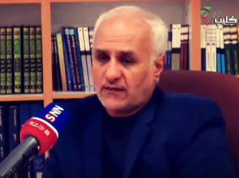 سخنان دکتر عباسی درباره قدرت نرم ایران – قسمت اول