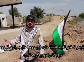 واکنش یک فلسطینی نسبت به عملکرد جمهوری اسلامی در سیل اخیر