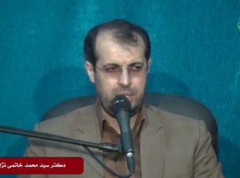استاد خاتمی نژاد- مال حلال و حرام