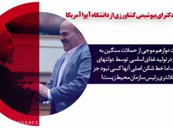 جنگ آب و غذا؛ از تل آویو تا تهران!
