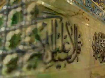 کلیپی زیبا از حضور شهید سردار سلیمانی در مراسم غبارروبی ضریح مطهر امام رضا (ع)