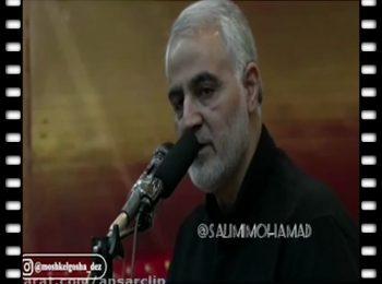 سوال شهید سردار سلیمانی از مردم: آیا من انسان خوبی هستم؟