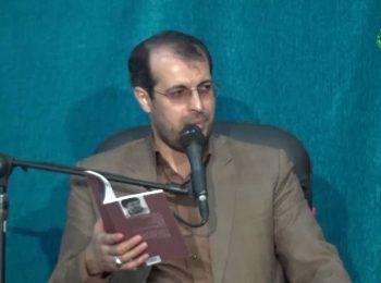 استاد خاتمی نژاد- راه شهیدان یک راه همیشه جاویدان