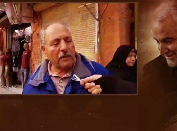 مردم کرمانشاه از لحظه شنیدن خبر شهادت سردار سلیمانی می گویند…