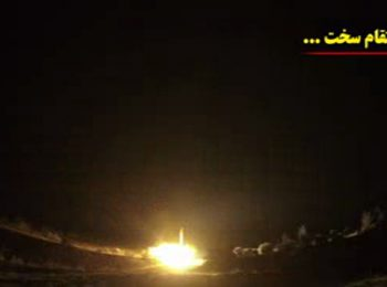 نخستین تصاویر از شلیک موشکهای سپاه به پایگاه نظامی ارتش تروریست آمریکا در عراق