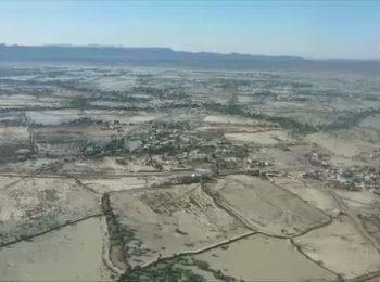 سیستان و بلوچستان را دریابیم