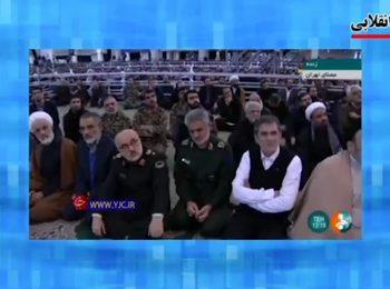 جمعه انقلابی   پوشش و واکنش رسانه های خارجی به صحبت های رهبر انقلاب