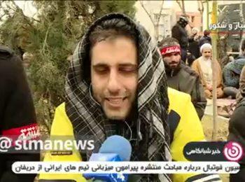 تهران، شاهد یکی از باشکوه ترین و به یادماندنی ترین نماز جمعه های خود بود