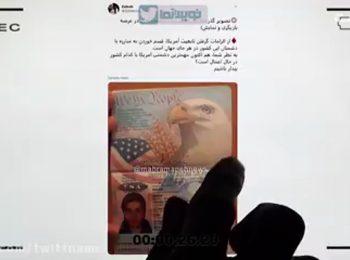 قسم خوردن باران کوثری علیه ایران / توییت نما / 29 دی 98