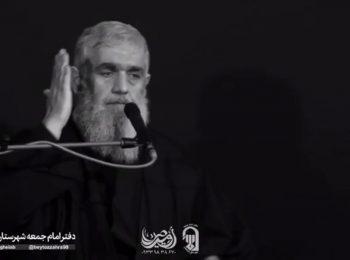 روضه جانگداز حجت الاسلام سید حسین مومنی در وصف شهادت حضرت زهرا (س)