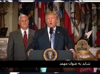 ایرانی بسازیم ، ایرانی بخریم!