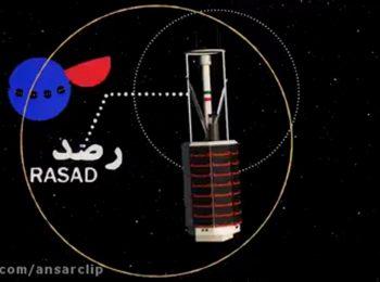 موشن گرافیک | ایران در فضا