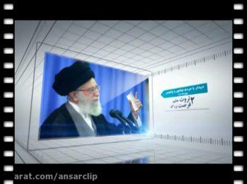 در سواحل ایران چه می گذرد؟