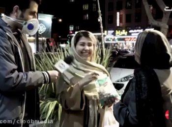 شوخی مردم ایران با کرونا ویروس
