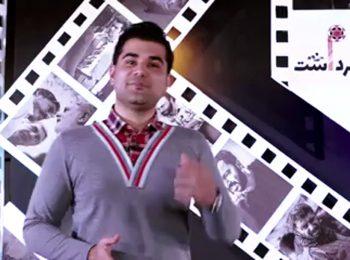 برداشت | از پروژه جدید اصغر فرهادی در ایران چه میدانید؟