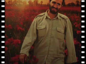 فتوکلیپ «غذا» به مناسبت سالروز شهادت حاج حسین خرازی