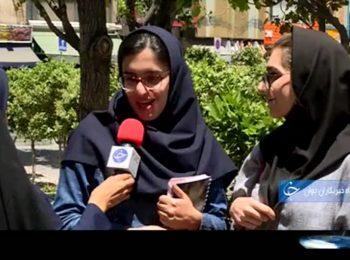 تلفن ترامپ چشم انتظار تماس ایرانی ها