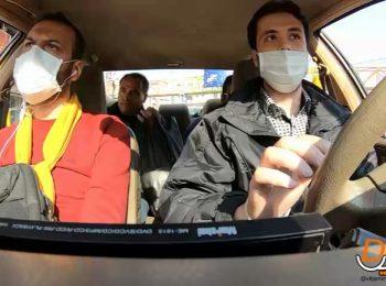 دوربین مخفی | شایعات کرونایی، مردم و تاکسی