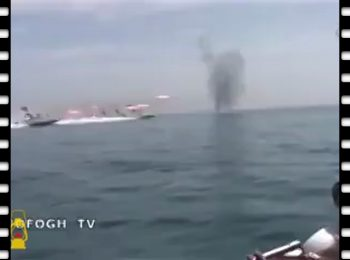ابا قدرت نظامی ایران آشنا شوید