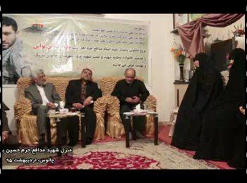 علی اکبر (ع) الگوی جوانان ایران