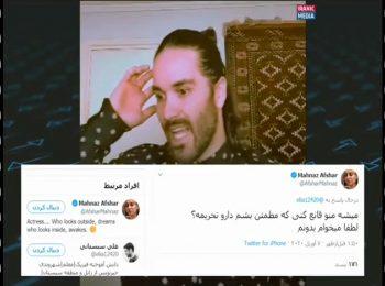 افشاگری ژورنالیست مقیم سوئد و کارشناس بی بی سی علیه مهناز افشار