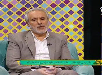 بیماریهای همهگیر در تاریخ ایران