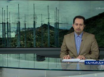 رونمایی از سامانه های راداری تمام ایرانی