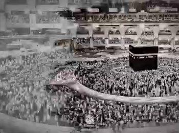 نماهنگ استقبال از ماه رمضان با نوای حاج منصور ارضی