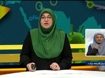 تولید کیت تشخیص سریع کرونا در ایران