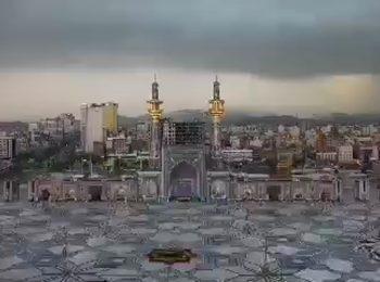 نماهنگ   تصاویر ناب هوایی از حرم مطهر با صدای استاد کریمخانی
