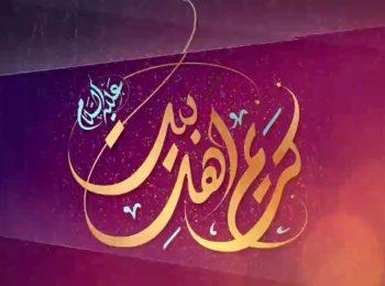 مولودی حاج محمود کریمی ویژه امام حسن (ع)