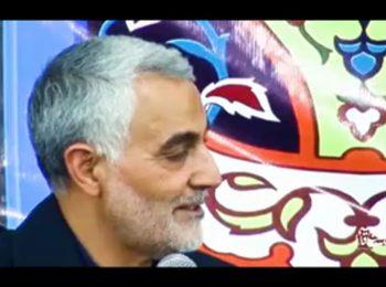از تهران تا سارایوو… | شعرخوانی تاثیرگذار سردار سلیمانی