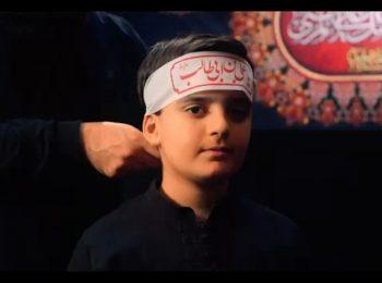 نماهنگ «شاه نجف» ویژه شب های قدر