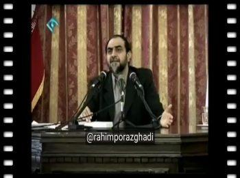 مقایسه مواجهه امام خمینی (ره) و بعضی از مسئولین جمهوری اسلامی با غرب